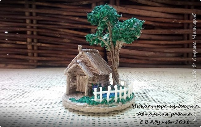 Джутовые миниатюры, домик в деревне.  фото 9