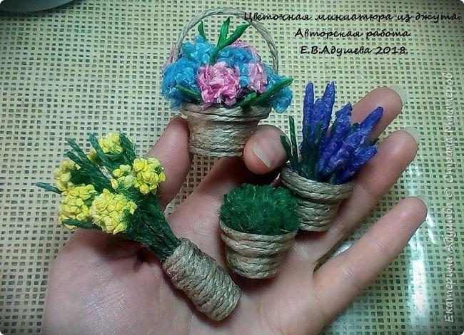 Джутовые миниатюры, домик в деревне.  фото 29