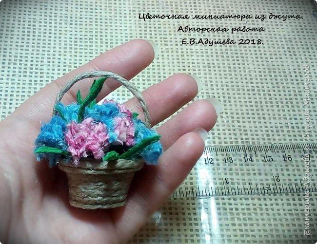 Джутовые миниатюры, домик в деревне.  фото 27
