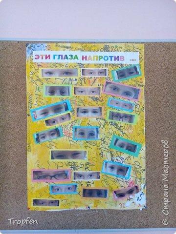 """1 сентября. 1 """"Г"""". 1-ая коллективная работа. фото 2"""