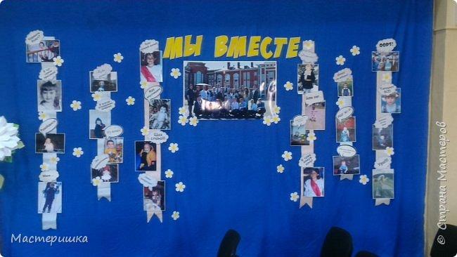 Вот и ещё один 11 класс нашей школы отправился во взрослую жизнь! Приготовила им подарочки - закладки. Они любители чёрного и красного цвета) Распотрошила наборчик скрапбумаги из фикс прайса и получилось вот так. фото 5