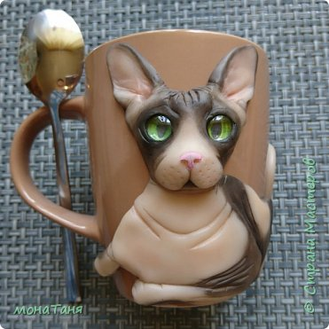 Чашка с сфинксом