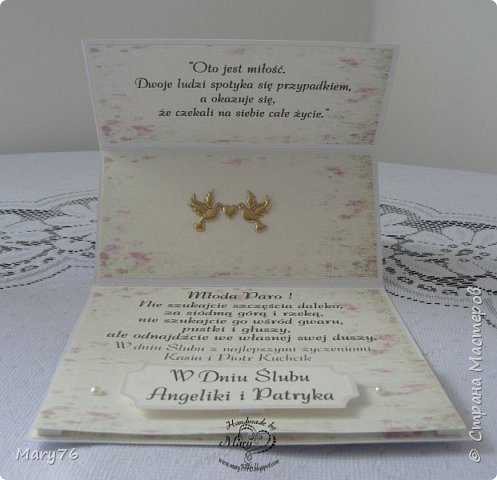 В день свадьбы фото 3