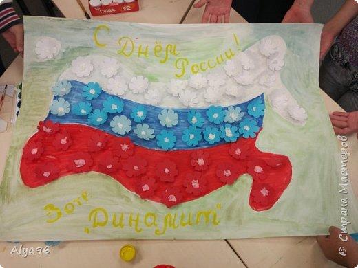 ✯ Стенгазета ко Дню России ✯