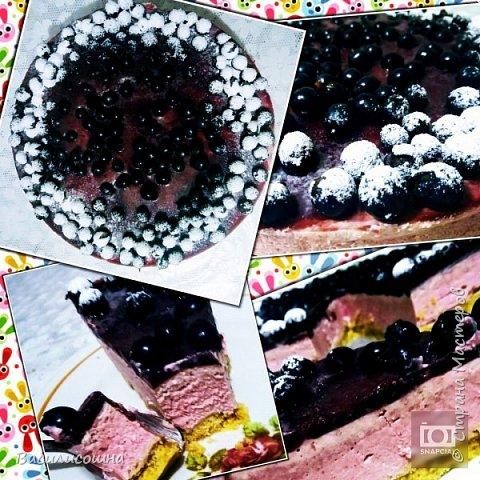 клубничный красавец.им за раз не наелись,делали три раза))) фото 2