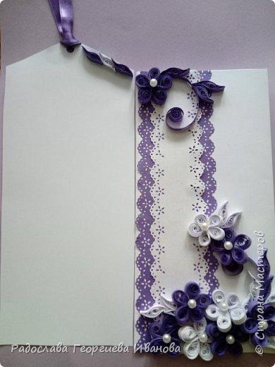 Нещо в лила... фото 5