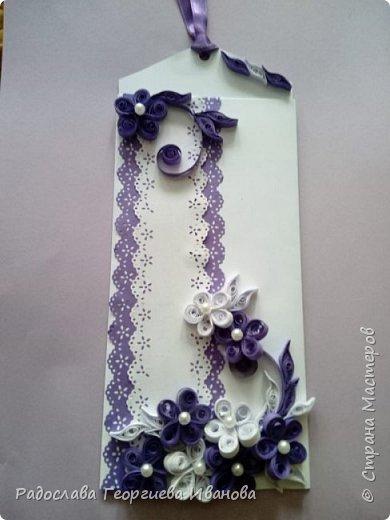 Нещо в лила... фото 1