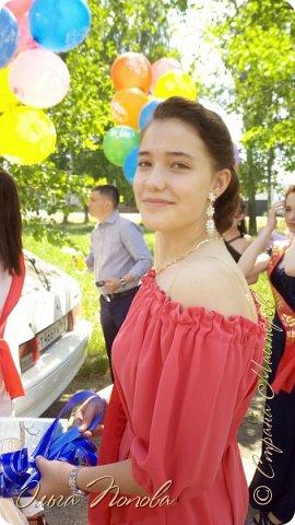Лена закончила 9 класс фото 1