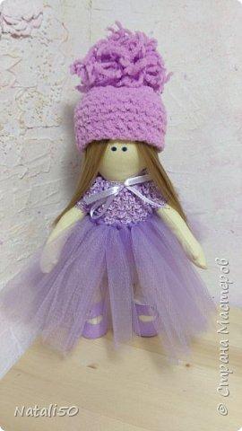 Доброго всем вечера!! Хочется поделиться своими летними рукоделочками.. Куколка в сиреневом наряде.. фото 2