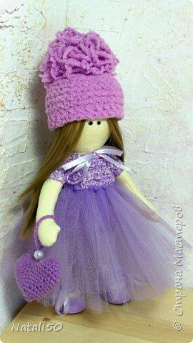 Доброго всем вечера!! Хочется поделиться своими летними рукоделочками.. Куколка в сиреневом наряде.. фото 1
