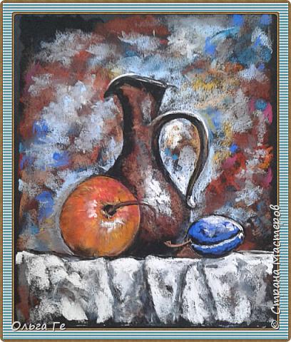 Уважаемые Мастера и Мастерицы, предлагаю посмотреть еще три рисунка скопированные с картин, полюбившегося мне, венгерского художника Имре Кальмана Тота. У него картины выполнены маслом, у меня пастелью по наждачке. К сожалению, яркость красок теряется при фотографировании. фото 2