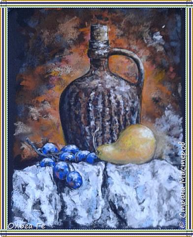 Уважаемые Мастера и Мастерицы, предлагаю посмотреть еще три рисунка скопированные с картин, полюбившегося мне, венгерского художника Имре Кальмана Тота. У него картины выполнены маслом, у меня пастелью по наждачке. К сожалению, яркость красок теряется при фотографировании. фото 1