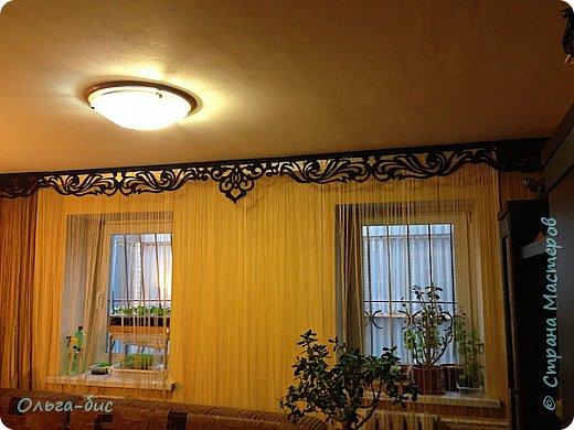Сделала себе ажурный ламбрекен из ковролина!!  фото 12