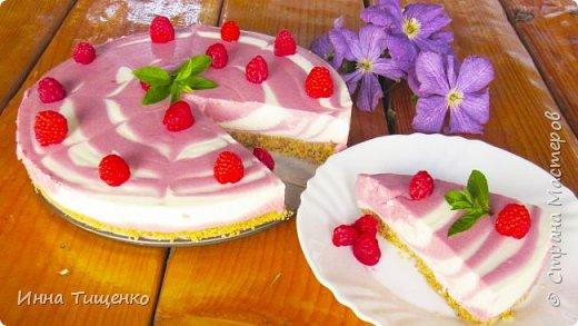 Торт без выпечки за 15 минут! Это не реально вкусно, Быстро и Просто!