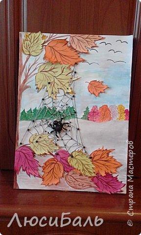 Осень. фото 1
