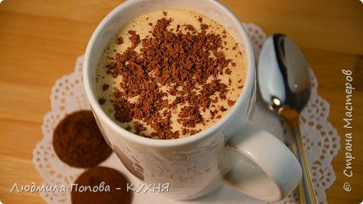 Молочный коктейль с мороженым и кофе за 2 минуты. Самый простой и быстрый рецепт коктейля в блендере
