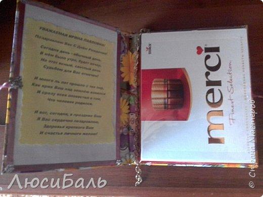 Конфетный тортик для девочки. фото 8