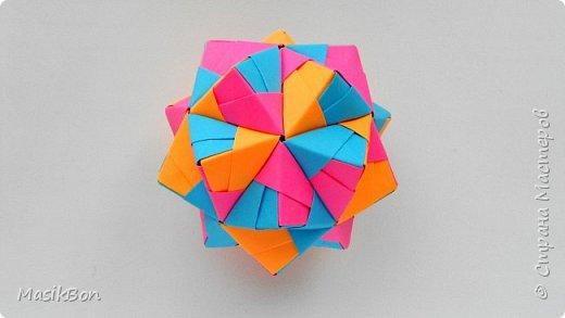 Многогранник из бумаги. Оригами Икосаэдр
