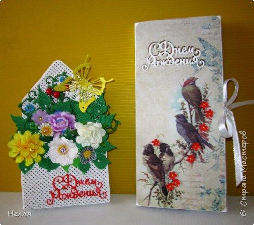 """Такие подарки сделала для своих близких. Очень понравилось делать цветочный конверт, получила новый нож """" Любимые листочки"""" и сразу использовала  его. фото 1"""