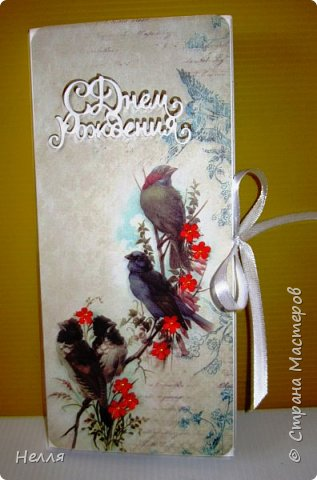 """Такие подарки сделала для своих близких. Очень понравилось делать цветочный конверт, получила новый нож """" Любимые листочки"""" и сразу использовала  его. фото 4"""