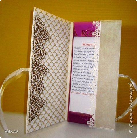 """Такие подарки сделала для своих близких. Очень понравилось делать цветочный конверт, получила новый нож """" Любимые листочки"""" и сразу использовала  его. фото 6"""