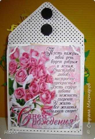 """Такие подарки сделала для своих близких. Очень понравилось делать цветочный конверт, получила новый нож """" Любимые листочки"""" и сразу использовала  его. фото 3"""