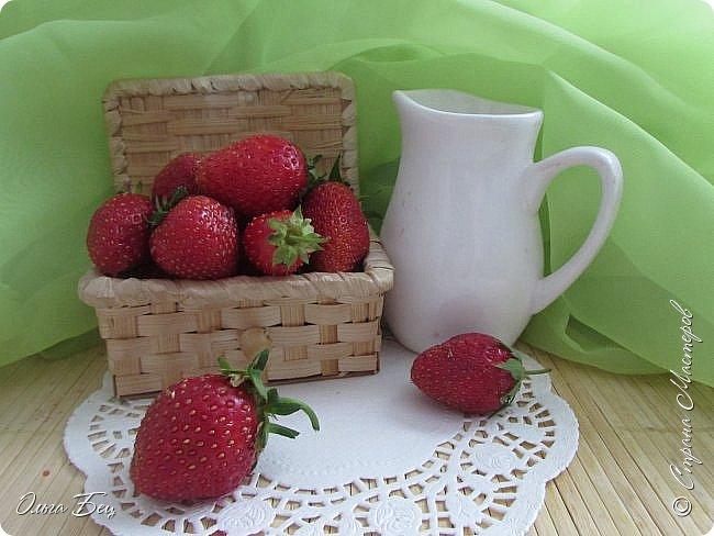Доброго дня  Страна Мастеров!  Здравствуй, лето-летечко, Ягодное времечко!  Вот и поспели первые летние ягоды садовой виктории, спелой, сладкой, ароматной! фото 6