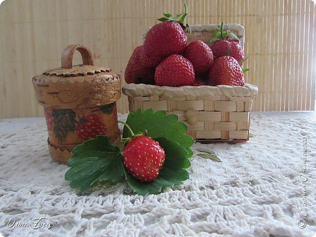 Доброго дня  Страна Мастеров!  Здравствуй, лето-летечко, Ягодное времечко!  Вот и поспели первые летние ягоды садовой виктории, спелой, сладкой, ароматной! фото 8
