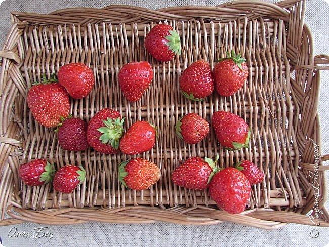 Доброго дня  Страна Мастеров!  Здравствуй, лето-летечко, Ягодное времечко!  Вот и поспели первые летние ягоды садовой виктории, спелой, сладкой, ароматной! фото 13