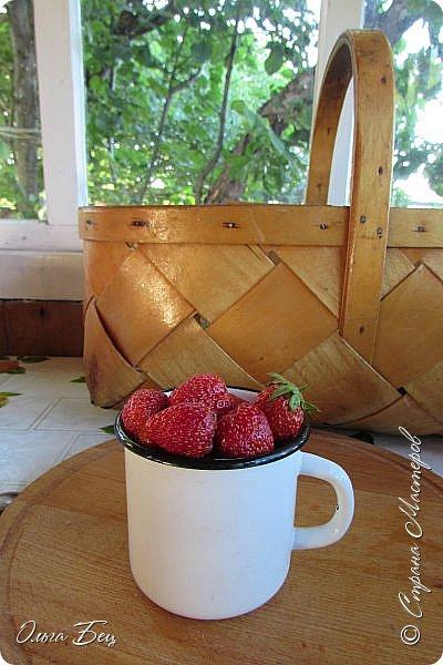 Доброго дня  Страна Мастеров!  Здравствуй, лето-летечко, Ягодное времечко!  Вот и поспели первые летние ягоды садовой виктории, спелой, сладкой, ароматной! фото 29