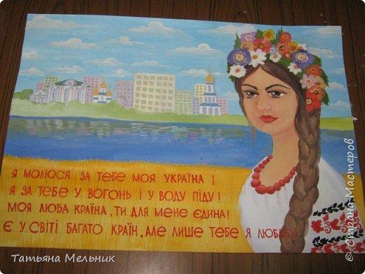 Картины гуашью. фото 2