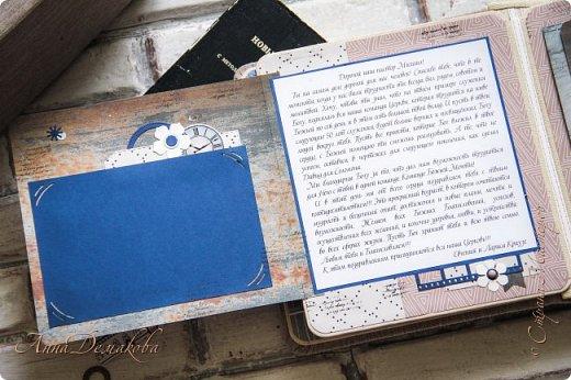 Второй альбом на юбилей пастору. Историю его создания и первую часть можно посмотреть по ссылочке указанной в конце записи.  Альбом можно хранить в коробке. Удобно и практично.  фото 11