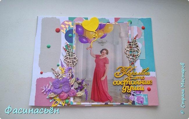 Совсем недавно,нашу дружную скраптусовку покинула Кристина,она переехала к морю в Новороссийск. И на память мы создали альбом. Каждый разворот делали 2человека и он все равно он получился очень пухлым. фото 3
