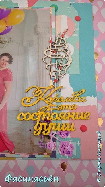 Совсем недавно,нашу дружную скраптусовку покинула Кристина,она переехала к морю в Новороссийск. И на память мы создали альбом. Каждый разворот делали 2человека и он все равно он получился очень пухлым. фото 6