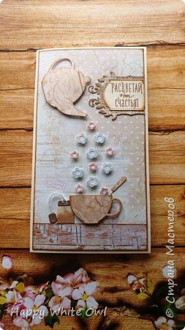 """Всем привет! Хочу поделиться с Вами своими последними открытками. К сожалению, сегодня смогу выложить не все работы. Первая открытка простая, но очень тёплая: с чашкой, чайником и маленькими цветочками.  Бумагу тонировала Disterss ink Vintage photo, надпись и чайный пакетик делала с помощью Disterss Oxide Vintage photo.  Чашка, чайник и цветочки приподняты за счет объемного двухстороннего скотча. Выбрала надпись """"Расцветай от счастья"""", т.к. она нежная и добрая. фото 1"""