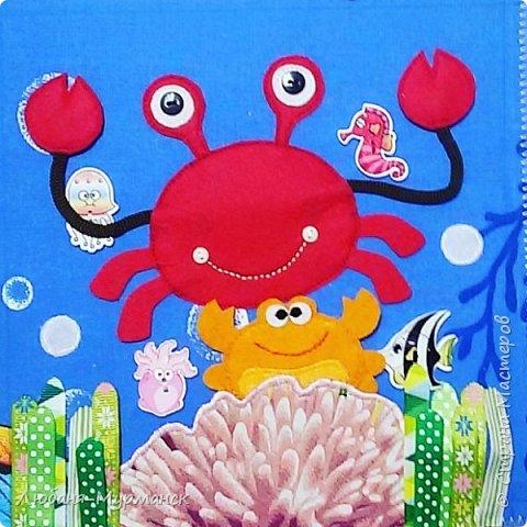 Обложка. Глаз рыбки под сеткой можно двигать пальчиком. Буквы обшиты гладким бисером.Морской конек и медузка на резинке, перетяжка. фото 3