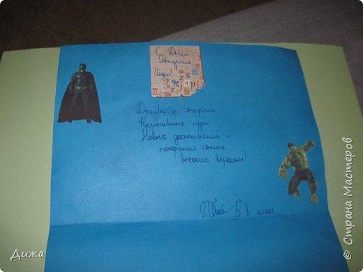 Всем огромный привет! Продолжаю показывать свои открытки :-) Все открытки уже давно вручила, ещё в мае.  Сегодня хочу вам показать двадцать первую открытку, которую я сделала для одноклассника. Открытка про супергероев МАРВЕЛ  Фон нарисовала акварельными красками. Фон просто голубое небо. В центре  - щит. Щит супергероя Капитана Америкик - это СКВИШ. Как сделать СКВИШ, показывала здесь https://stranamasterov.ru/node/1148166 Приклеила распечатки супергероев фото 7