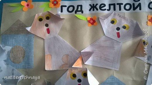 Добрый день жителям большой Страны!!!  Появились у нас в лагере вот такие собачки. Делали их мы с детьми 6-7 лет. Посвящены они символу года - Рыжей или как у нас Желтой собаке. фото 5