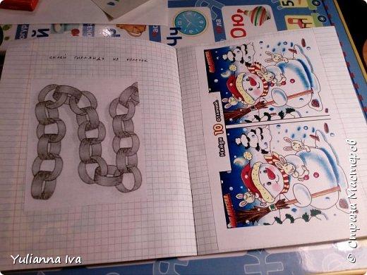 Прошлой осенью нашла я на просторах Страны мастеров запись  Марины Лужинской о том, какую она сделала предновогоднюю тетрадку для детей - https://stranamasterov.ru/node/1058425#comment-14982493 - и решила сделать своему сыну что-то подобное. Кстати, огромное спасибо Марине за то, что она прислала мне большое количество заданий и головоломок))) Суть в том, что, ожидая Новый год, ребенок делает задания из тетрадки и получает маленькие сюрпризы или сладости. Можно начать 1 декабря и развлекаться до Нового года. Такой упрощенный вариант адвент-календаря. Итак, показываю, что у меня получилось. Предупреждаю сразу, фото много.  Обложка.  фото 10