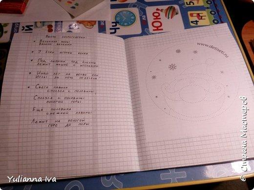 Прошлой осенью нашла я на просторах Страны мастеров запись  Марины Лужинской о том, какую она сделала предновогоднюю тетрадку для детей - https://stranamasterov.ru/node/1058425#comment-14982493 - и решила сделать своему сыну что-то подобное. Кстати, огромное спасибо Марине за то, что она прислала мне большое количество заданий и головоломок))) Суть в том, что, ожидая Новый год, ребенок делает задания из тетрадки и получает маленькие сюрпризы или сладости. Можно начать 1 декабря и развлекаться до Нового года. Такой упрощенный вариант адвент-календаря. Итак, показываю, что у меня получилось. Предупреждаю сразу, фото много.  Обложка.  фото 29