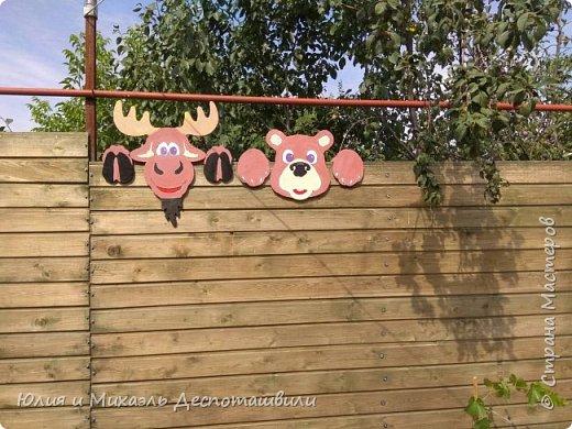 Наши новые соседи очень любопытны ))) Это украшение для двора и сада выпилил Михаэль, а я расскрасила фото 5