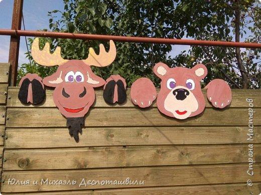 Наши новые соседи очень любопытны ))) Это украшение для двора и сада выпилил Михаэль, а я расскрасила фото 1