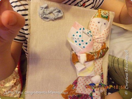 Куклы мотанки фото 1