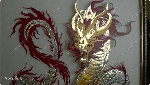 Дракон фото 2