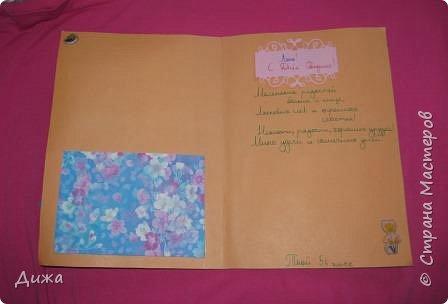 Всем огромный привет! Продолжаю показывать свои открытки :-)   Сегодня хочу вам показать двадцать вторую открытку, которую я сделала для одноклассницы. Открытка про лесную полянку. Какая -то простенькая получилась, наверное уже идеи иссякли. Вручила в конце мая, уже успела устать.   Фон нарисовала акварельными красками, приклеила вырубки цветочков и листочков.  Фоток мало фото 2