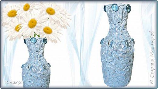 Нежная ваза из бутылки своими руками . Декор шпатлевкой