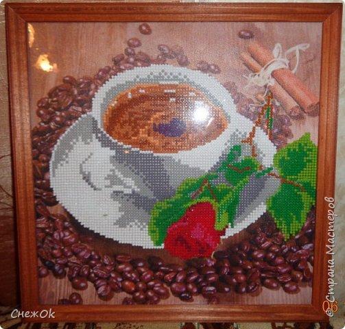 """Алмазная мозаика (вышивка) """"Чашка кофе"""""""