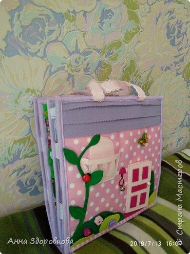 Сумочка - кукольный домик, где живут две куколки. фото 2