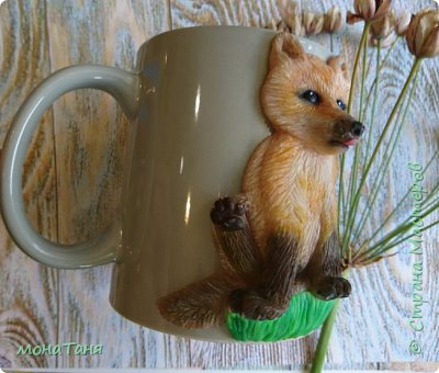 Чашка с французским бульдогом фото 7