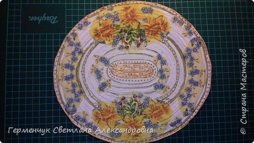 Добрый день , жители СМ  !!!  Моя первая проба -декоративная тарелка из трубочек фото 8